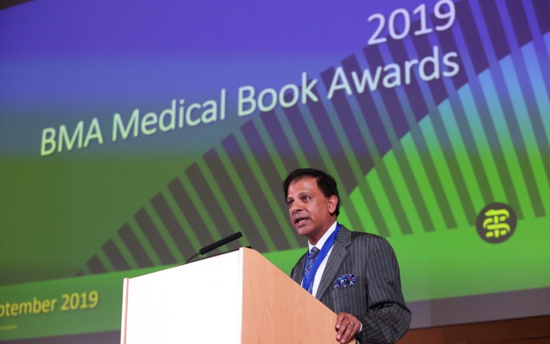 BMA Medical Book Awards 2019